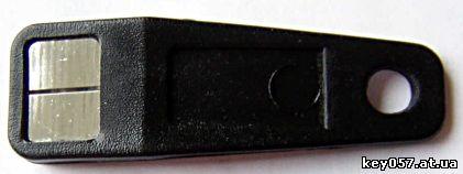 Универсальный домофонный ключ двухконтактный, для домофонов Цифрал и Беркут с двухконтактным считывателем