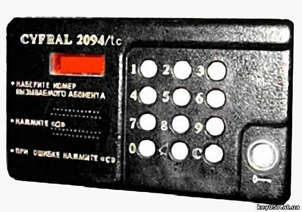 Универсальный ключ для всех домофонов марки Cyfral (Цифрал)