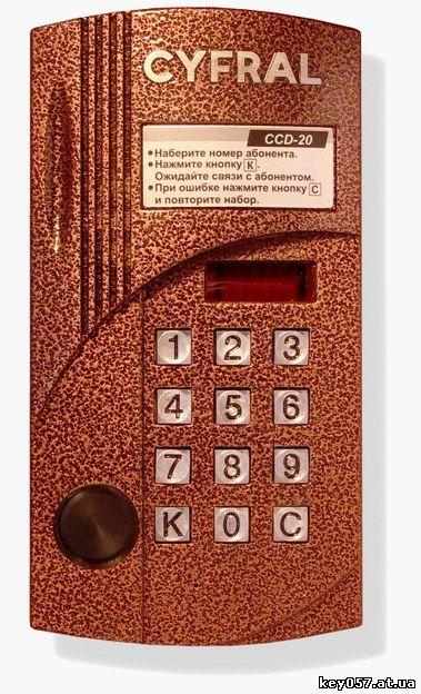 Универсальный ключ для домофона Cyfral CCD-20, Цифрал CCD-40 + некоторые модели домофонов марки КС (КамСан) и Рейкман (Raikmann), Кейман (Keyman)