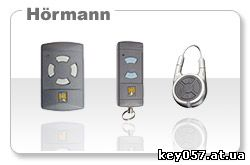 изготовление дубликатов ключей от домофона и пультов в Вашем присутствии