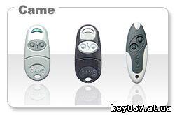 Дополнительные и универсальные электронные ключи всех типов