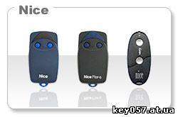 универсальные ключи для домофонов и пульты от шлагбаума
